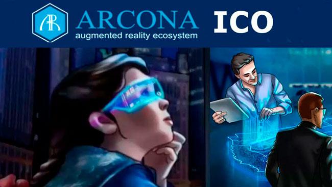 ICO платформы ARCONA