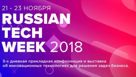 Russian Tech Week